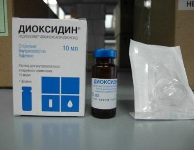 streptocido varpos)